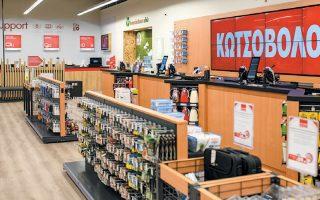 Η «Κωτσόβολος» κατέχει ηγετικό μερίδιο στην εγχώρια αγορά ηλεκτρικών και καταναλωτικών ηλεκτρονικών συσκευών.