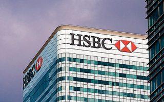 Εκπρόσωποι της HSBC και τριών γαλλικών τραπεζών, της Societe Generale, της Credit Agricole και της Banque Publique d'Investissement, συναντήθηκαν χθες στο Παρίσι με τον υπουργό Ανάπτυξης και Επενδύσεων Αδ. Γεωργιάδη.