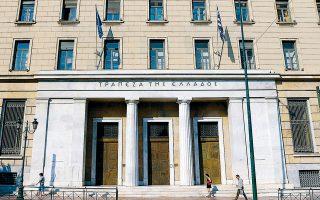 Η συμφωνία τελεί υπό την έγκριση των εποπτικών αρχών, μεταξύ των οποίων και η Τράπεζα της Ελλάδος.