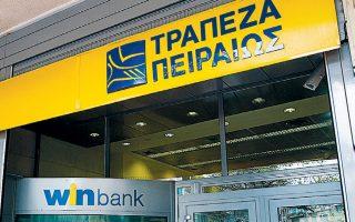 Ο σχεδιασμός της Τράπεζας Πειραιώς προβλέπει μείωση των NPEs κατά 7 δισ. ευρώ εντός του τρέχοντος έτους.