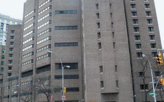 Ο κ. Λαβίδας προς το παρόν κρατείται στο Metropolitan Correctional Center.