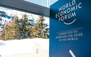 Τα συμπεράσματα της έκθεσης του Παγκόσμιου Οικονομικού Φόρουμ (WEF) θα εξεταστούν στο ετήσιο συνέδριο στο Νταβός την ερχόμενη εβδομάδα.