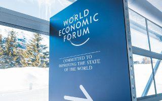 Στην έκθεσή του για την Κοινωνική Κινητικότητα, το Παγκόσμιο Οικονομικό Φόρουμ υπογραμμίζει πως οι κοινωνίες «πολύ συχνά, αντί να μειώνουν, αναπαράγουν τις ανισότητες που υφίστανται ιστορικά».
