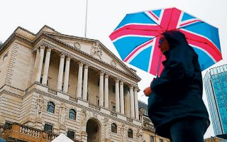 Σύμφωνα με την Τράπεζα της Αγγλίας, θα συζητηθεί αν είναι εφικτή η διασυνοριακή χρήση ενός ψηφιακού νομίσματος.