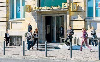 Ενώ η Deutsche Bank βρίσκεται εν τω μέσω ενός σχεδίου αναδιάρθρωσης που προβλέπει 18.000 απολύσεις έως το 2022, ο πρώην υπουργός Εξωτερικών της Γερμανίας, πρώην υπουργός Οικονομικών και πρώην αντιπρόεδρος της κυβέρνησης Ζίγκμαρ Γκάμπριελ εντάσσεται στο δυναμικό της.
