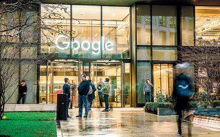 Της ανακοίνωσης της Google είχε προηγηθεί δέσμευση της Ιρλανδίας για αλλαγή της νομοθεσίας, με κατάργηση της πρόβλεψης που έδινε στις αμερικανικές επιχειρήσεις τη δυνατότητα να διοχετεύουν μέσω Ιρλανδίας ιλιγγιώδη κέρδη σε φορολογικούς παραδείσους, όπως οι Βερμούδες.