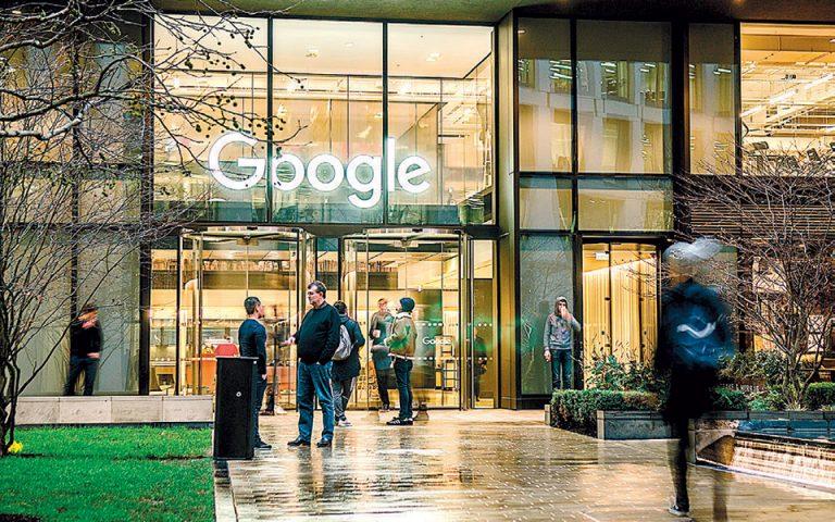 Τέλος το ιρλανδικό μοντέλο φορολόγησης για την Google