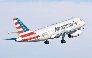 H American Airlines πρόκειται να διανείμει στο προσωπικό της τουλάχιστον 30 εκατ. δολάρια από την αποζημίωση.