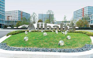 Η Alibaba ενισχύει τη βάση της στη Γηραιά Ηπειρο, προσκαλώντας στην ευρωπαϊκή πλατφόρμα της, AliExpress, τοπικούς ομίλους, όμως ισχυρές επιχειρήσεις όπως οι Mango και Benetton την αντιμετωπίζουν με σκεπτικισμό.