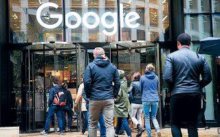 Η μητρική της Google, Αlphabet, είναι η τέταρτη αμερικανική εταιρεία που μπαίνει στο κλειστό κλαμπ του 1 τρισ.