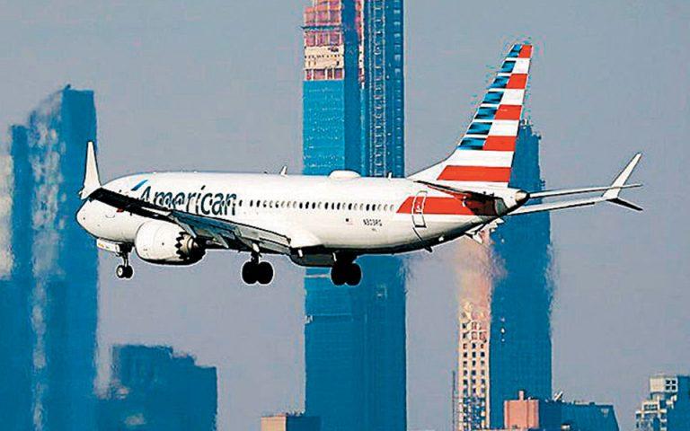 Εως 20 δισ. δολ. το κόστος από την καθήλωση των 737 ΜΑΧ για Boeing