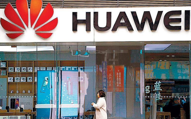 Διχασμένες οι ευρωπαϊκές χώρες απέναντι στο ζήτημα της Huawei