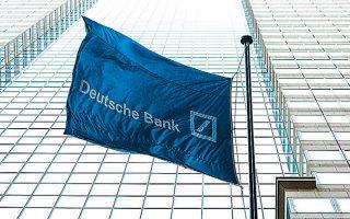 Η τράπεζα πρόκειται να προχωρήσει σε εκποίηση περιττών περιουσιακών στοιχείων αξίας περίπου 280 δισ. ευρώ.