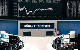 Ο δείκτης Xetra DAX της Φρανκφούρτης σημείωσε τη μεγαλύτερη υποχώρηση ανάμεσα στις ευρωπαϊκές αγορές, κλείνοντας με απώλειες 1,25%.