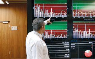 Το ισχυρό ράλι της αγοράς το προηγούμενο διάστημα οδηγεί, όπως φαίνεται, σε στάση αναμονής τα διεθνή επενδυτικά χαρτοφυλάκια, δεδομένου και του εξαιρετικά ασταθούς περιβάλλοντος στις αγορές από τις αρχές του έτους.