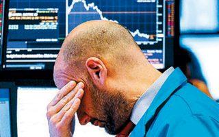 Οι τιμές του πετρελαίου υποχώρησαν στη Νέα Υόρκη κατά 2,5%.