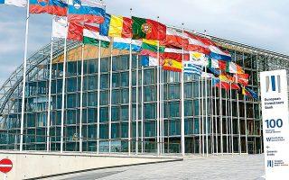 Η Ε.Ε. έχει στόχο να μετατρέψει την Ευρωπαϊκή Τράπεζα Επενδύσεων σε μια τράπεζα για το κλίμα, καθώς η ΕΤΕπ θα διπλασιάσει τα δάνεια που θα χορηγεί για την αντιμετώπιση της κλιματικής αλλαγής.