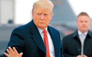Ο πρόεδρος Τραμπ την περίοδο διενέργειας του διαγωνισμού είχε δηλώσει ότι η αμερικανική κυβέρνηση εξετάζει ενδελεχώς τη συμμετοχή της Amazon, διότι έχει  δεχθεί διαμαρτυρίες από άλλες τεχνολογικές εταιρείες.