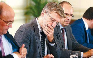 Στην ηλεκτρονική εφαρμογή ΜΑΖΙ πλήρη πρόσβαση έχουν μόνον ο κ. Μητσοτάκης και ο υφυπουργός παρά τω Πρωθυπουργώ, επικεφαλής της Γενικής Γραμματείας Συντονισμού Ακης Σκέρτσος (δεύτερος από αριστερά).