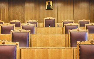 Η κυβέρνηση αναμένεται να δρομολογήσει σύντομα τις διαδικασίες για επιλογή νέου προέδρου στο Συμβούλιο της Επικρατείας.