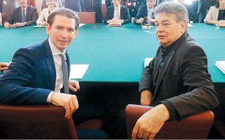 Ο καγκελάριος της Αυστρίας, Σεμπάστιαν Κουρτς (αριστερά), και ο ηγέτης των Πρασίνων, Βέρνερ Κόγκλερ, συμφώνησαν να διαχωρίσουν εντελώς τις κυβερνητικές αρμοδιότητες.