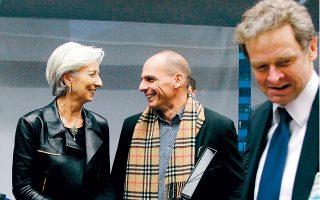 Τα τρία πρόσωπα που σημάδεψαν μία ολόκληρη εποχή: Κριστίν Λαγκάρντ, Γιάνης Βαρουφάκης, Πόουλ Τόμσεν.