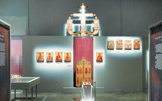 Στην έκθεση «Δύο Συλλογές σμίγουν», εκτός από εκθέματα τα οποία βλέπουμε για πρώτη φορά, παρουσιάζονται και τα τελευταία συμπεράσματα έρευνας για τη βυζαντινή ζωγραφική στη Βόρεια Ελλάδα.