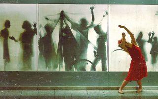 Η Αίθουσα Τέχνης Καππάτος, σε συνεργασία με την Πολιτιστική Εταιρεία Πάνθεον, διοργανώνει, επιμελείται και παρουσιάζει την ετήσια Εκθεση Σύγχρονης Τέχνης «ROOMS2020». Στη φωτογραφία, έργο της Κατερίνας Δρακοπούλου. Εγκαίνια 16 Ιανουαρίου, διάρκεια έως 15 Φεβρουαρίου. Αθηνάς 12, Μοναστηράκι.