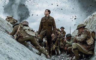 Δύο νεαροί Βρετανοί στρατιώτες αναλαμβάνουν μια επικίνδυνη αποστολή: να διασχίσουν ταχύτατα μια εχθρική περιοχή, προκειμένου να παραδώσουν κρίσιμο μήνυμα σε ένα προωθημένο σύνταγμα, το οποίο βαδίζει ανυποψίαστο σε θανάσιμη παγίδα (στη φωτ., ο Τζορτζ Μακέι ως στρατιώτης Σκόφιλντ).