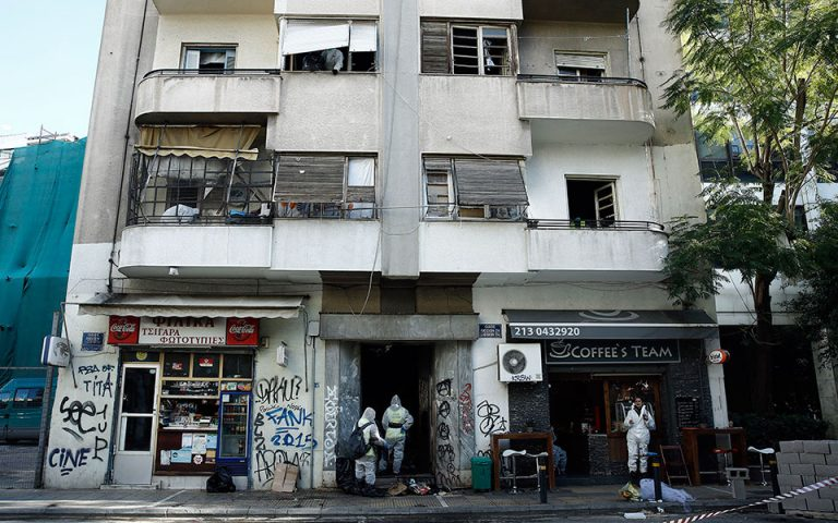 Δέκα προσαγωγές σε αστυνομική επιχείρηση εκκένωσης κτιρίου στη Λιοσίων