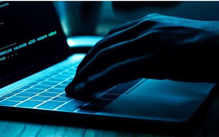 Ρωσία: Οι αρχές μπλόκαραν και δεύτερο ιστότοπο που έστελνε ψευδείς προειδοποιήσεις για βόμβες