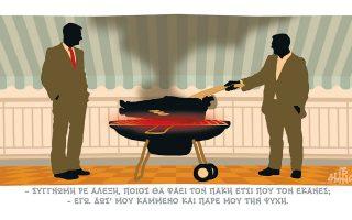 skitso-toy-dimitri-chantzopoyloy-14-01-200
