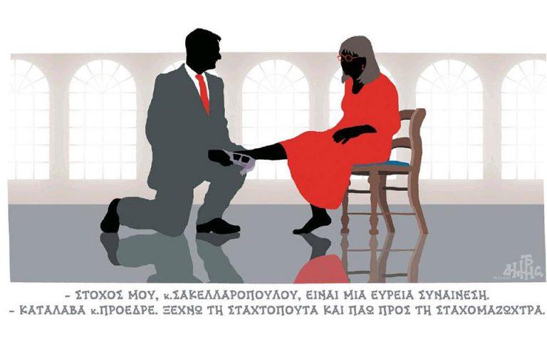 Σκίτσο του Δημήτρη Χαντζόπουλου (16.01.20)