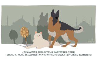 skitso-toy-dimitri-chantzopoyloy-26-01-200