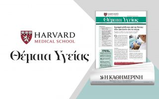 entheto-harvard-medical-school-amp-8211-themata-ygeias-amp-8211-to-proto-teychos-ayti-tin-kyriaki-me-tin-kathimerini0