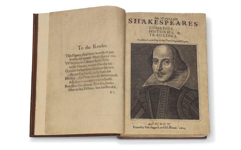 «Στο σφυρί» ένα από τα πιο σπάνια βιβλία του Σαίξπηρ
