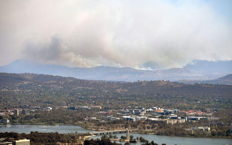 Αυστραλία: Η Καμπέρα τέθηκε σε κατάσταση έκτακτης ανάγκης λόγω των πυρκαγιών
