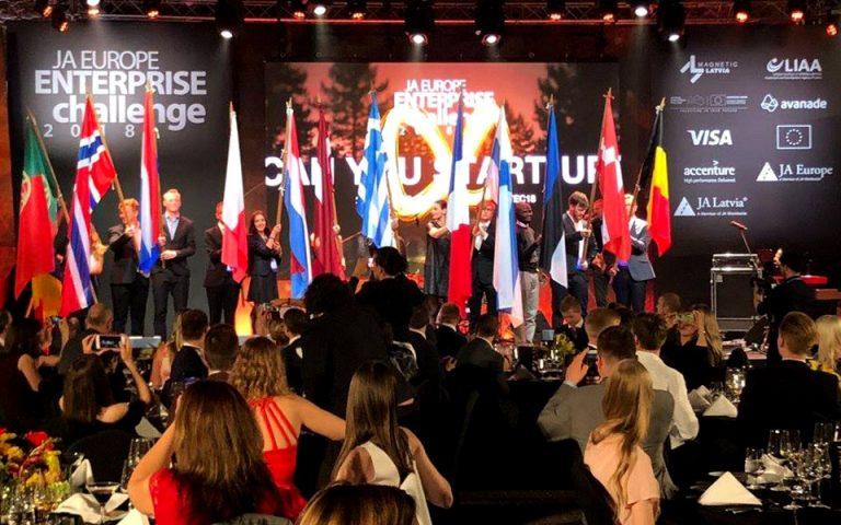 Στην Αθήνα θα απονεμηθούν τα Ευρωπαϊκά «Όσκαρ» 2020 Φοιτητικής Επιχειρηματικότητας