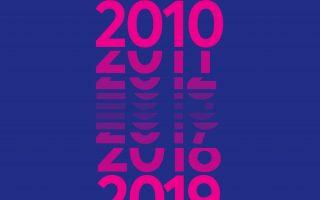 2010-2019-i-dekaetia-poy-allaxe-tin-ellada-kai-ton-kosmo0