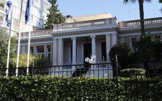 Στην κυβέρνηση επιθυμούν να κλείσει όσο το δυνατόν πιο γρήγορα ο κύκλος εσωστρέφειας με επίκεντρο το ελληνικό ποδόσφαιρο.