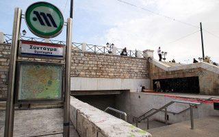 kleistos-o-stathmos-toy-metro-sto-syntagma0
