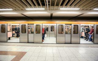 to-metro-tis-athinas-egine-20-eton0