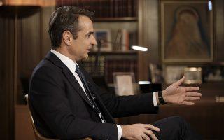 (ΞΕΝΗ ΔΗΜΟΣΙΕΥΣΗ) O πρωθυπουργός Κυριάκος Μητσοτάκης, μιλάει σε συνέντευξη που παραχώρησε στο Κεντρικό Δελτίο ειδήσεων του Alpha στον δημοσιογράφο Αντώνη Σρόιτερ, στο πρωθυπουργικό γραφείο στο Μέγαρο Μαξίμου, την Πέμπτη 16 Ιανουαρίου 2020. ΑΠΕ-ΜΠΕ/ΓΡΑΦΕΙΟ ΤΥΠΟΥ ΠΡΩΘΥΠΟΥΡΓΟΥ/ΔΗΜΗΤΡΗΣ ΠΑΠΑΜΗΤΣΟΣ