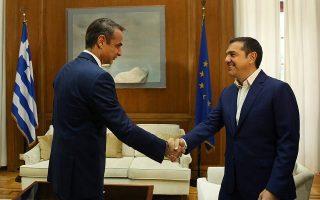 synantisi-mitsotaki-tsipra-se-fortismeni-atmosfaira0