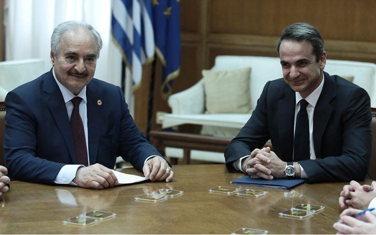 Χάφταρ σε Μητσοτάκη: Ακυρα τα μνημόνια με την Τουρκία – Τι ειπώθηκε στην συνάντηση