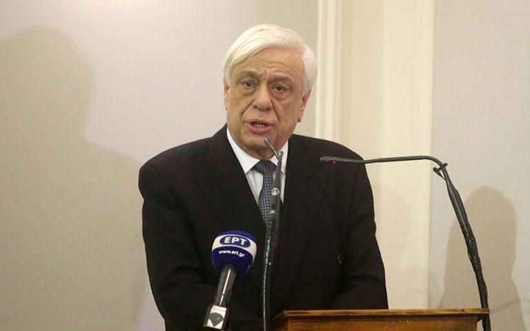 Εξιτήριο έλαβε ο Πρ. Παυλόπουλος από το Ωνάσειο