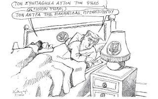 skitso-toy-andrea-petroylaki-10-01-200