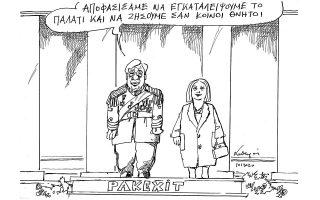 skitso-toy-andrea-petroylaki-12-01-200