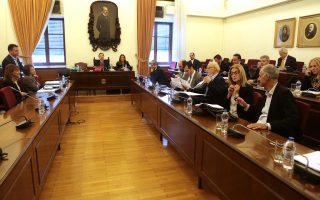 Βουλευτές συμμετέχουν στη συνεδρίαση της Ειδικής Κοινοβουλευτικής Επιτροπής της Βουλής προς διενέργεια Προκαταρκτικής Εξέτασης σχετικά με τη διερεύνηση αδικημάτων που τυχόν έχουν τελεσθεί από τον πρώην αναπληρωτή υπουργό Δικαιοσύνης Δημήτρη Παπαγγελόπουλο κατά την άσκηση των καθηκόντων του, Αθήνα , Τετάρτη 15 Ιανουαρίου 2020. ΑΠΕ-ΜΠΕ/ΑΠΕ-ΜΠΕ/Παντελής Σαίτας