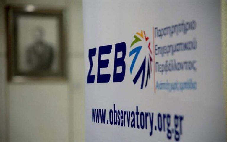 Επιτάχυνση της ανάπτυξης βλέπει ο ΣΕΒ για το 2020